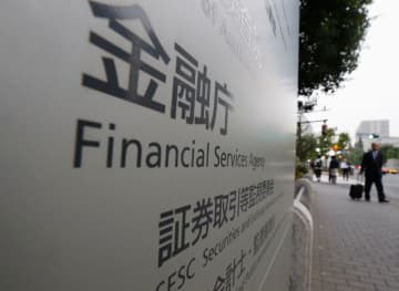 アングル:氷見野金融庁が始動、「銀行」・「現金」・「当局」の未来図課題